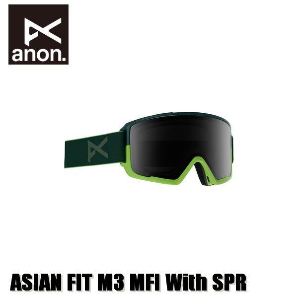 19-20 アノン anon M3 MFI Goggle Asian Fit With Bonus Lens レンズ メンズ 男性用 2020 日本正規品 予約