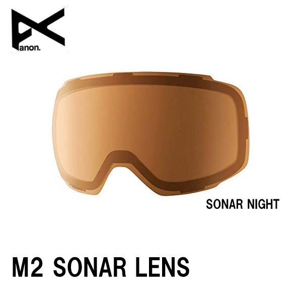19-20 アノン anon M2 SONAR LENS レンズ メンズ 男性用 2020 日本正規品 予約