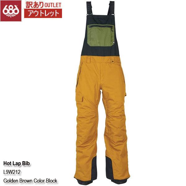 訳あり 19-20 アウトレット ビブパンツ スノーウェア シックスエイトシックス 686 Hot Lap Bib Golden Brown ColorBlock メンズ 男性用 2020