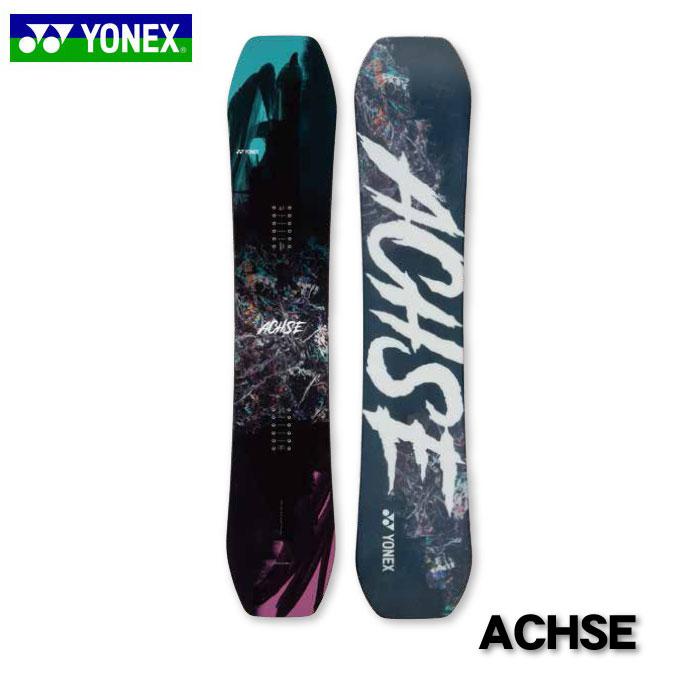 早期予約 2022 YONEX スノーボード 板 ヨネックス 21-22 誕生日プレゼント 日本メーカー新品 予約 ACHSE 先行 アクセ AH21 日本正規品