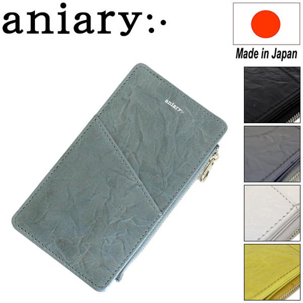 正規取扱店 aniary (アニアリ アニアリー) 22-08002 ルーガレザー マルチポーチ S 全5色 AN179