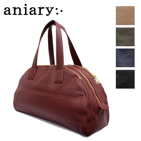 正規取扱店 aniary(アニアリ アニアリー) 13-06000 ハンドキルティングレザー ボストンバッグ 全5色 AN123