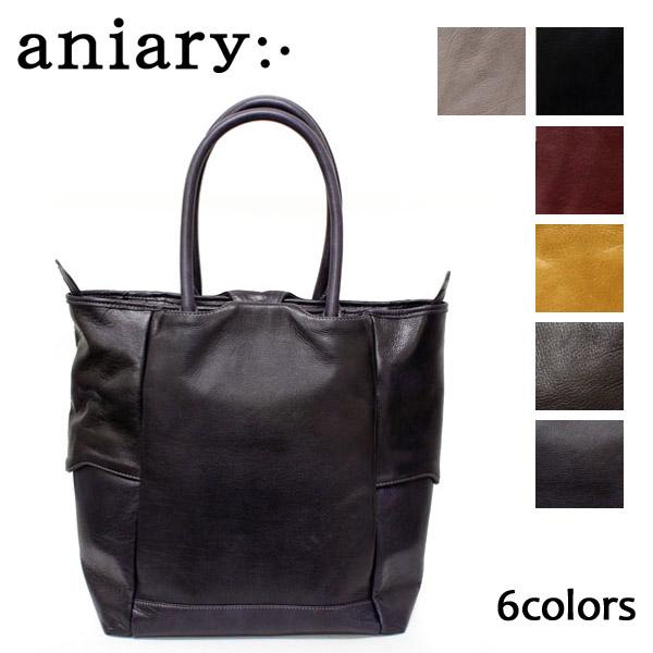 正規取扱店 aniary(アニアリ アニアリー) AMYS210 アイディアルアンティークレザー クリエイタートートバッグ 全6色 AN020