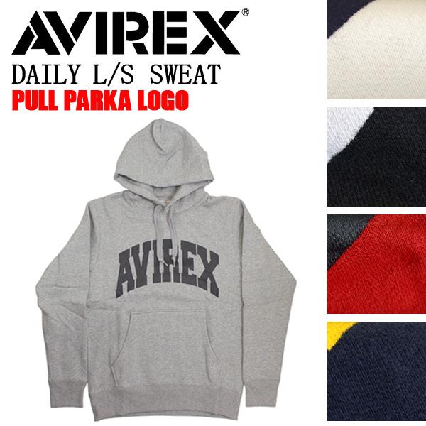 正規取扱店 AVIREX (アヴィレックス) DAILY L/S SWEAT PULL PARKA LOGO デイリー ロングスリーブ スウェット プルパーカー ロゴ 全5色