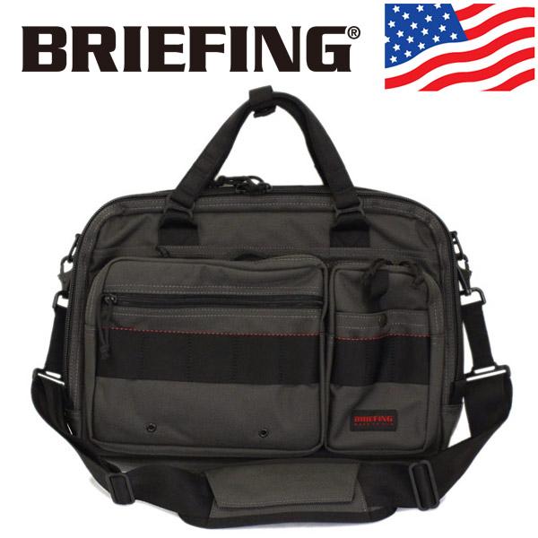 正規取扱店 BRIEFING (ブリーフィング) BRF174219-011 A4 LINER A4ライナー ブリーフケース STEEL BR430