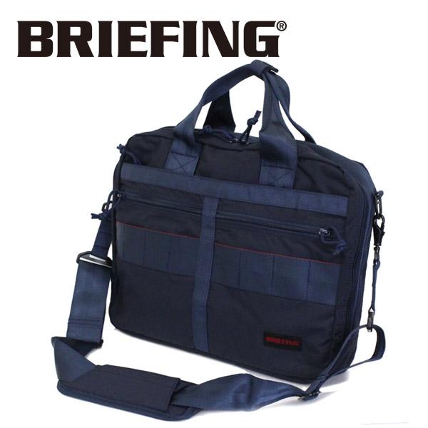 正規取扱店 BRIEFING (ブリーフィング) BRM183401 SL LINER MW SLライナー ブリーフケース NAVY BR426