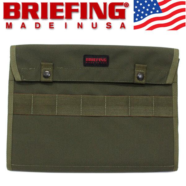 正規取扱店 BRIEFING (ブリーフィング) BRF487219-068 DOCUMENT CASE (ドキュメントケース) RANGER GREEN BR291