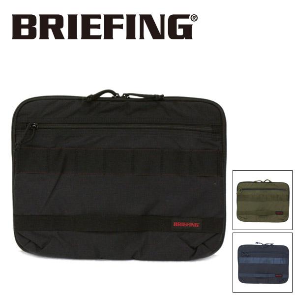 正規取扱店 BRIEFING (ブリーフィング) BRA193A24 PC CASE TALL 13 MW PCケース 全3色 BR486