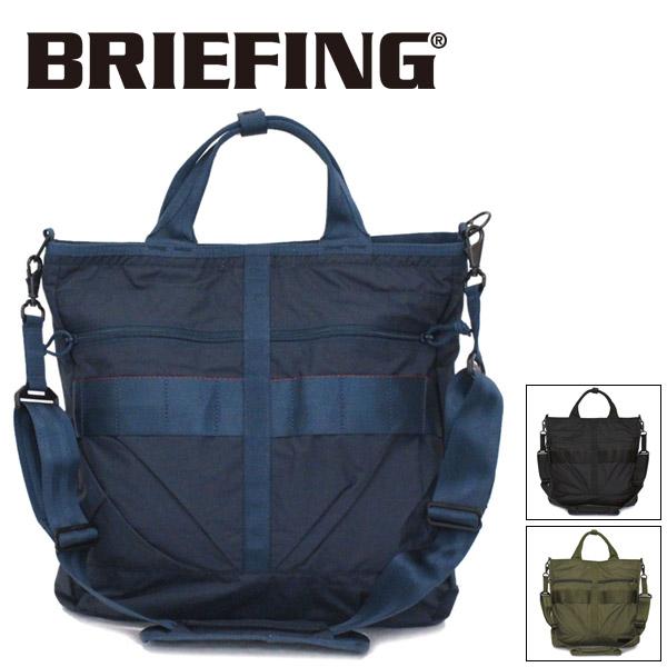 正規取扱店 BRIEFING (ブリーフィング) BRA193T22 STEALTH MW ヘルメットバッグ 全3色 BR488
