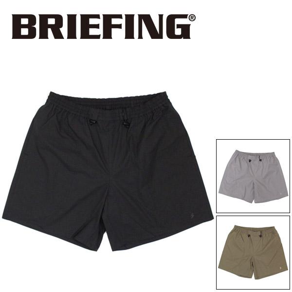 正規取扱店 BRIEFING (ブリーフィング) BRM201M19 VERSATILE WP SHORTS 水陸両用 ショートパンツ ハーフパンツ BR518 全3色