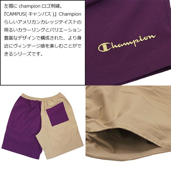 正規取扱店 ChampionチャンピオンC3 R515 SHORT PANT 2トーン ショートパンツ キャンパス チャンピオン 全3色 CN048UzSVjLqGpM