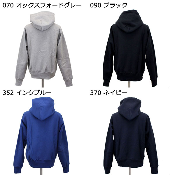 Japan domestic shipping COD fees free regular handling shop Champion (champion) C5-E103 Reverse Weave reverse wave snap food sweat shirt) made all four colors CN003