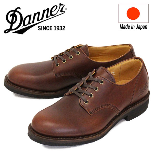 正規取扱店 DANNER (ダナー) D213106 Lombard Gw ロンバード レザーシューズ BROWN 日本製
