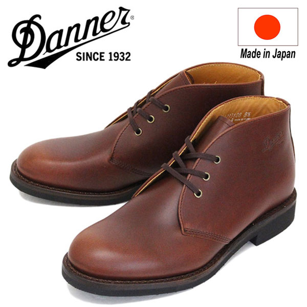 正規取扱店 DANNER (ダナー) D213108 Kalama Chukka Gw カラマ チャッカ レザーブーツ BROWN 日本製