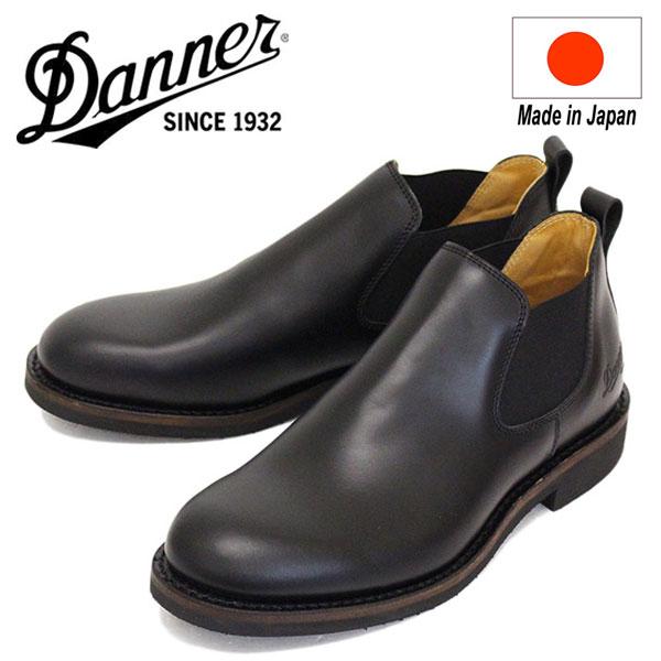 正規取扱店 DANNER (ダナー) D213112 Kalama Sidegore Gw カラマ サイドゴア レザーブーツ BLACK 日本製