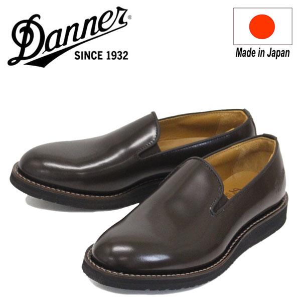 正規取扱店 DANNER (ダナー) D214308 SPORRI SLIP スリッポン レザーシューズ DARK BROWN 日本製