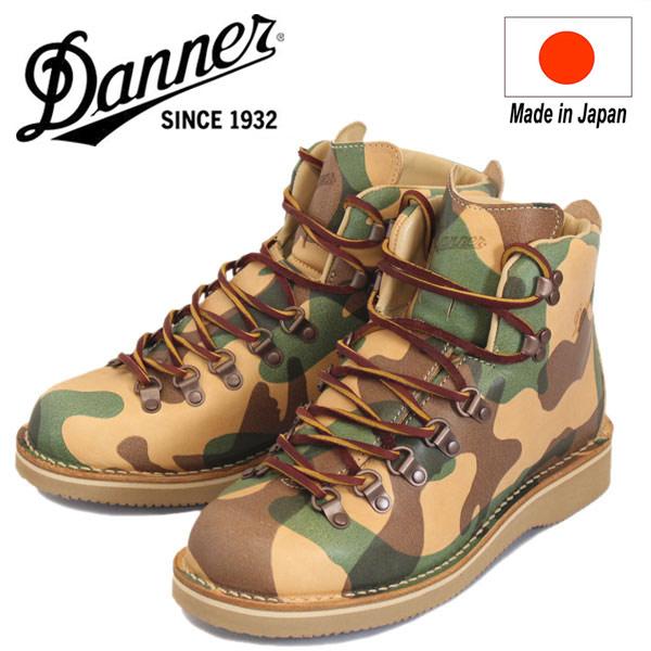 正規取扱店 DANNER (ダナー) D510006 MOUNTAIN TREAD (マウンテントレッド) ワークブーツ 98-VEG CAMO