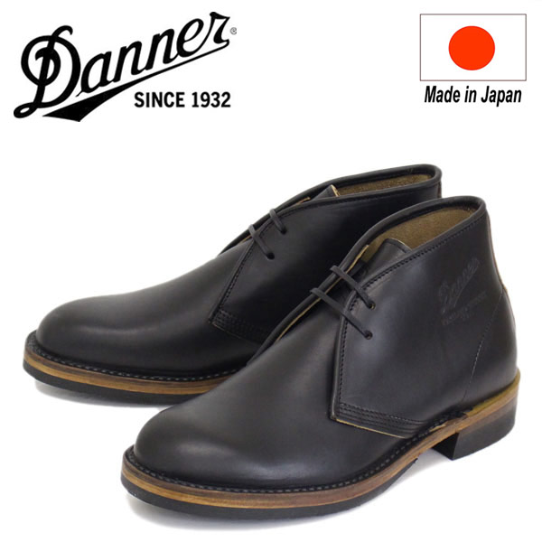 正規取扱店 DANNER (ダナー) D-1806 ANTIGO アンティゴ チャッカブーツ Black