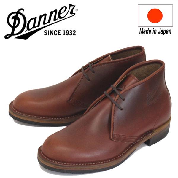 正規取扱店 DANNER (ダナー) D-1806 ANTIGO アンティゴ チャッカブーツ Dark Brown