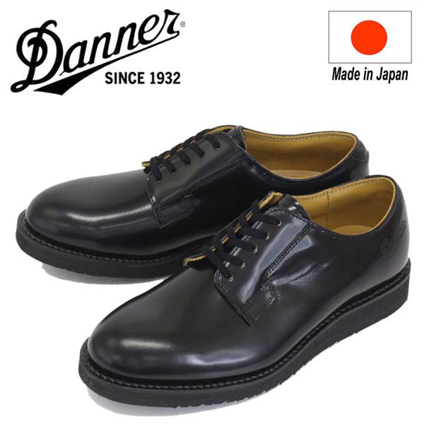 正規取扱店 DANNER (ダナー) D214300 POSTMAN SHOES (ポストマンシューズ) BLACK