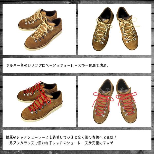 Regular handling DANNER (Danner) THREE WOOD by note 5 elastic MT-RIDGE LOW (mountain Ridgley) boots BROWN SUEDE (brown suede)
