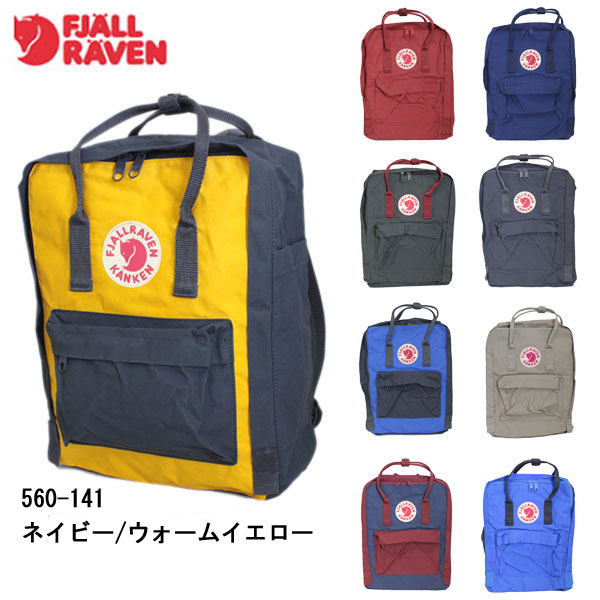 sale セール 正規取扱店 FJALL RAVEN(フェールラーベン) 23510 KANKEN カンケンバッグ 2WAY 9色 FR003