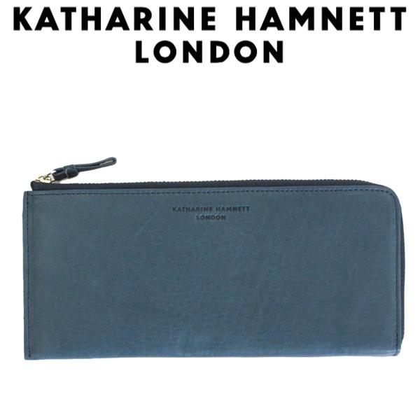 正規取扱店 KATHARINE HAMNETT LONDON (キャサリンハムネット ロンドン) 490-57005 Soft L型ファスナー 束入れ ロングウォレット 32 ブルー