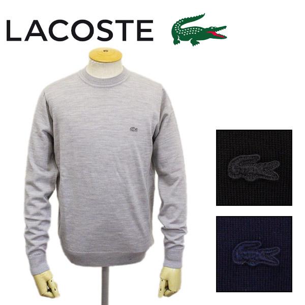 正規取扱店 LACOSTE (ラコステ) AH997EL Sweaters ウール クルーネック ニット 長袖 全3色 LC176