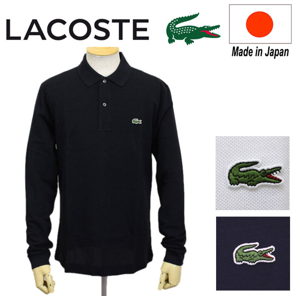 NEW Mens LACOSTE Tennis T-Shirt Embroidered Gator Striped Collar 3 Color Choices