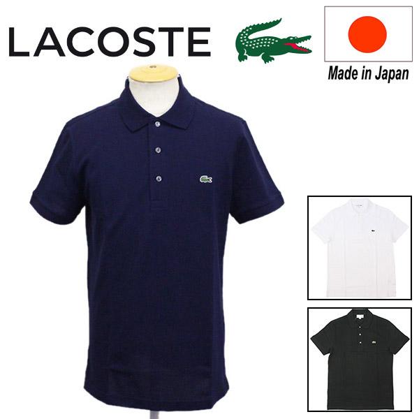 正規取扱店 LACOSTE (ラコステ) PH7937L スリムフィット ソリッドポロシャツ 半袖 日本製 全3色 LC191