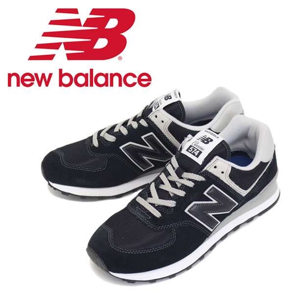 0571296d0d3 Is the best for all people loving sports  it is New Balance wear it