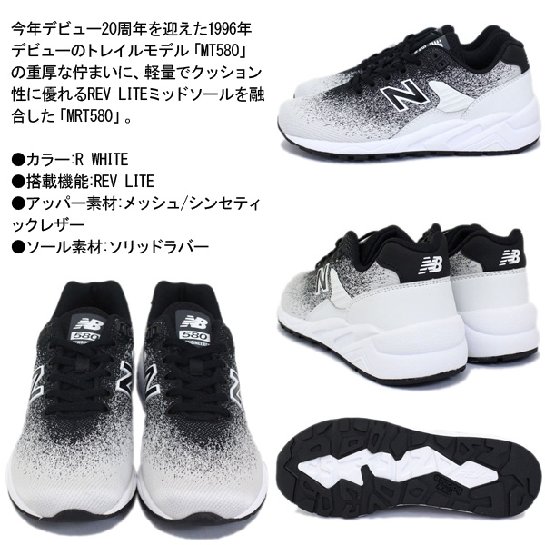 Japan domestic shipping COD fees free regular handling shop new balance (new balance) mt580 JR low-cut sneakers WHITE NB446