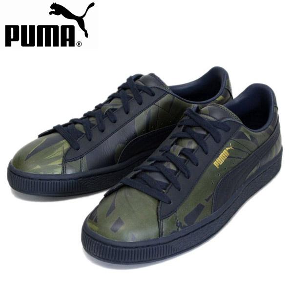 sale セール 正規取扱店 PUMA(プーマ) 358470-01 BASKET X HOH(ハウス・オブ・ハックニー) コラボスニーカー PALM MIDNIGHT GREEN PM102