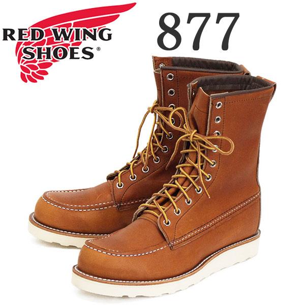正規取扱店 Red Wing(レッドウィング レッドウイング) 0877 8inch CLASSIC MOC TOE(8インチクラシックモックトゥ) ブーツ Traction Tred Sole