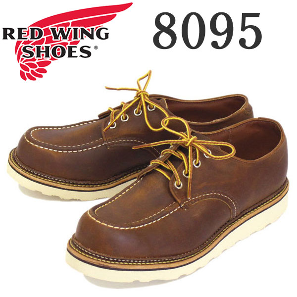 正規取扱店 2018年 新作 REDWING (レッドウィング) 8095 Work Oxford Moc-toe (ワークオックスフォードモックトゥ) カッパーラフアンドタフ