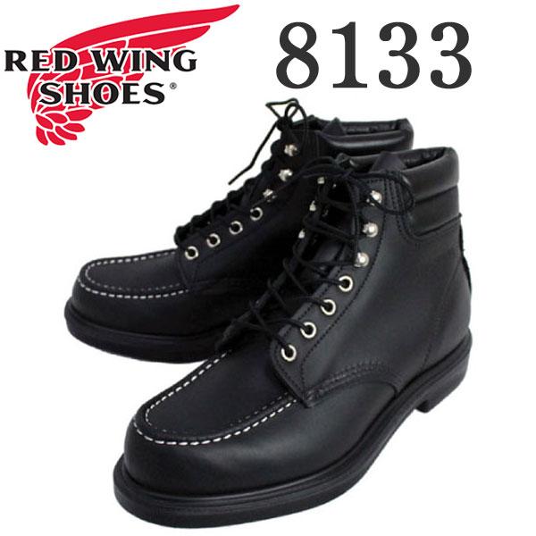 某有名人着用 正規取扱店 REDWING (レッドウィング) 8133 SUPER SOLE MOC-TOE スーパーソール BLACK CHROME