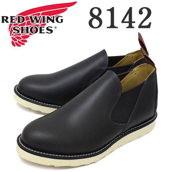 正規取扱店 2015新作 REDWING(レッドウィング) 8142 ROMEO(ロメオ) ブラッククローム