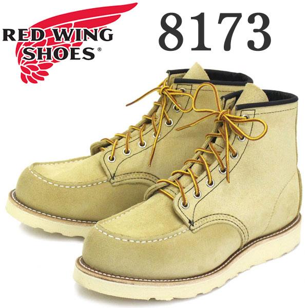 正規取扱店 Red Wing(レッドウィング レッドウイング) 8173 6inch CLASSIC MOC TOE ブーツ Traction Tred Sole TAN ROUGH OUT SUEDE(タンラフアウト スエード)
