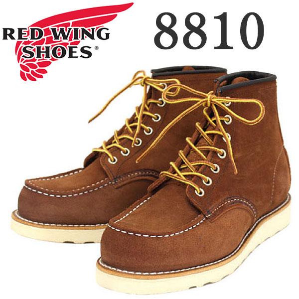 正規取扱店 REDWING (レッドウィング) 8810 Classic Moc Toe (クラシックモックトゥ) カッパーアビレーン