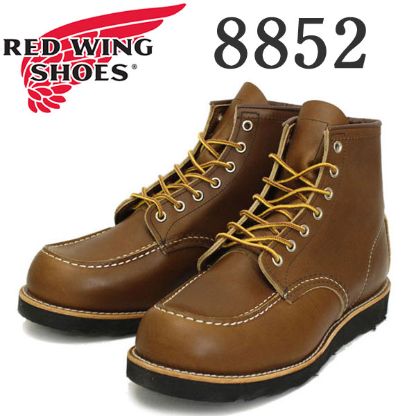 正規取扱店 RED WING(レッドウィング) 8852 Classic Moc Toe(クラシックモックトゥ) ベルバリタン