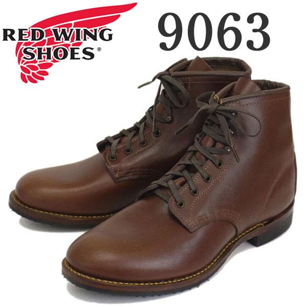 正規取扱店 2017-2018年 新作 REDWING (レッドウィング) 9063 Beckman Boot FLAT BOX (ベックマンブーツ フラットボックス) チークフェザーストーン