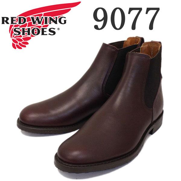正規取扱店 2016-2017年 新作 RED WING (レッドウィング) 9077 Mil-1 Congress Boots (ミルワンコングレスブーツ) サイドゴア チェルシーブーツ ブラックチェリー