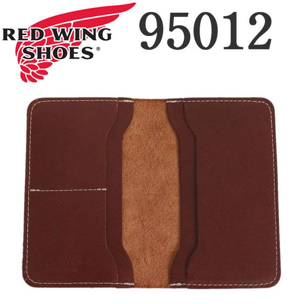 正規取扱店 2018年 新作 REDWING (レッドウィング) 95012 Passport Case (パスポートケース) オロラセットフロンティア