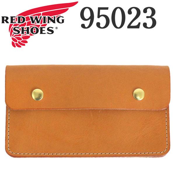 正規取扱店 2018年 新作 REDWING (レッドウィング) 95023 Trucker Wallet (トラッカーウォレット) ハーマンオークブライドル (タン)