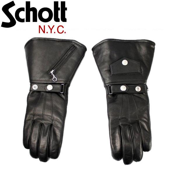 正規取扱店 SCHOTT(ショット) WINTER GLOVE LONG ウィンターグローブ ロング BLACK ブラック