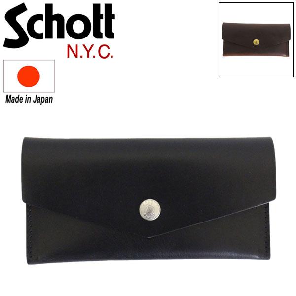正規取扱店 Schott (ショット) 3109066 LEATHER EASY LONG WALLET レザーイージー ロングウォレット 全2色