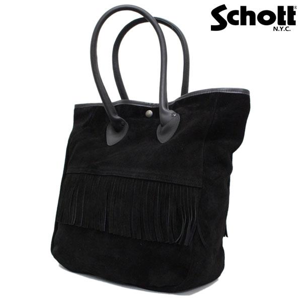 正規取扱店 SCHOTT(ショット) 4312 SPLIT FRINGE TOTE BAG(フリンジトートバッグ) BLACK ブラック