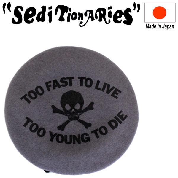 正規取扱店 SEDITIONARIES by 666 (セディショナリーズ) TOO FAST TO LIVE BERET (トゥー ファスト トゥ リブ ベレー帽) グレー 日本製 STA0011