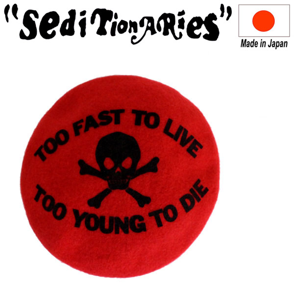 正規取扱店 SEDITIONARIES by 666 (セディショナリーズ) TOO FAST TO LIVE BERET (トゥー ファスト トゥ リブ ベレー帽) レッド 日本製 STA0011