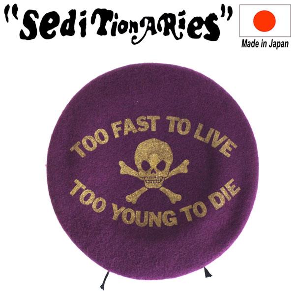 正規取扱店 SEDITIONARIES by 666 (セディショナリーズ) TOO FAST TO LIVE BERET ベレー帽 ワイン 日本製 STA0011